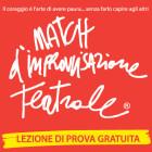RIPARTONO I CORSI 2018-2019 – MATCH D'IMPROVVISAZIONE TEATRALE ®