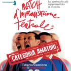 Match D'improvvisazione Teatrale – Categoria Amatori 2017